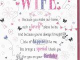 60th Birthday Card for My Wife Happy Birthday to My Beautiful Wife Poem Best Happy