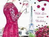 60th Birthday Card for My Wife Wife 60th Birthday Paris Card Ebay