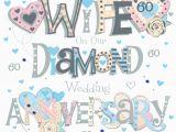 60th Birthday Card for My Wife Wife Diamond 60th Wedding Anniversary Greeting Card