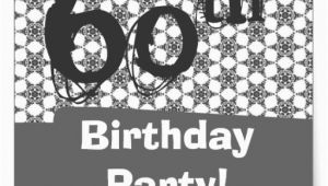 60th Birthday Decorations Black and White 60th Birthday Party Silver Pattern Black and White Zazzle