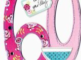 60th Birthday E Card Gorgeous 60th Age 60 Birthday Greeting Card Cards Love