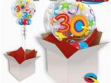 60th Birthday Gifts for Him Argos Balloon In A Box Helium Balloons Argos