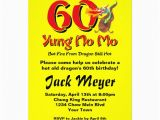 60th Birthday Invitation Wording Funny 1 000 Funny 60th Birthday Invitations Funny 60th