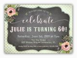 60th Birthday Invitations for Women 60th Birthday Invitation for Women Adult Birthday