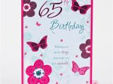 65th Birthday Cards Free 65th Birthday Card Pink butterflies Only 59p
