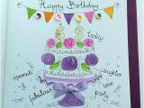 65th Birthday Cards Free Happy 65th Birthday Cards Hand Finished 65th Birthday Cards