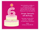 6th Birthday Party Invitation Wording 6th Birthday Cake Simple Invitation 4 25 Quot X 5 5
