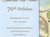 70 Birthday Invitation Template 70 Birthday Invitation Wording Best Party Ideas