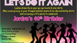 70 S Birthday Party Invitations Custom 70s Party theme Party Invitation I Create You Print