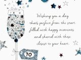 70th Birthday Cards for Him Male 70th Birthday Greeting Card Cards Love Kates