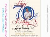 70th Birthday Cards to Print 70th Birthday Party Invitations Party Invitations Templates