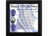 70th Birthday Gifts for Man Husband 70th Birthday Gifts On Zazzle