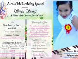 7th Birthday Invitation for Girl 7th Birthday Invitation Message Best Party Ideas