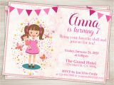 7th Birthday Invitation for Girl Baby Doll Party Invitation Doll Girl 7th Birthday Invitation