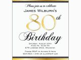 80 Year Old Birthday Invitations Free Printable 80 Years Old Birthday Invitations Template