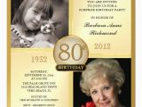 80 Year Old Birthday Invitations Free Printable 80th Birthday Invitations Free Invitation