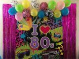 80s Birthday Party Decorations 80s Party Decorations Reviravoltta Com