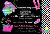 80s Birthday Party Invitation Wording 80s Party Invitations Template Free Oxsvitation Com