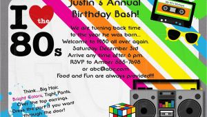 80s theme Birthday Invitations 1980 39 S Invitation 80 39 S theme Party Digital File