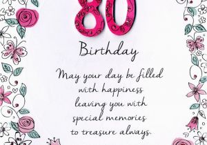 80th Birthday Card Message Female Greeting Cards