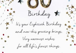80th Birthday Card Message Male Greeting Cards