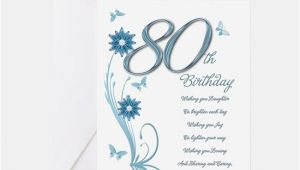 80th Birthday Card Messages 80th Birthday 80th Birthday Greeting Cards Cafepress