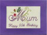 80th Birthday Cards for Mum Embroidered Handmade Personlised Mum 80th Birthday