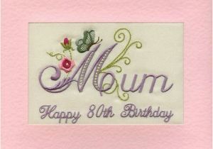 80th Birthday Cards for Mum Embroidered Personalised Mum Birthday Greeting Cards 80th