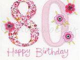 80th Birthday Cards Free Printable 80th Birthday Cards 80th Greeting Card Eightieth