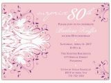 80th Birthday Cards Free Printable Free Printable Invitation for 80th Surprise Birthday Party