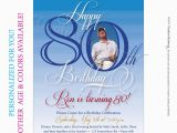 80th Birthday Invitation Templates Free Free Printable Invitations for 80th Birthday Party Party