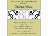 80th Birthday Invitation Wording Samples Quotes for 80th Birthday Invitation Quotesgram