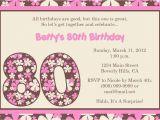 80th Birthday Invitation Wording Templates 15 Sample 80th Birthday Invitations Templates Ideas