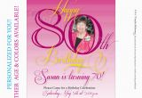 80th Birthday Invitation Wording Templates 80th Birthday Party Invitations Party Invitations Templates