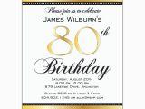 80th Birthday Invitation Wording Templates Invitation Template 80th Birthday Http Webdesign14 Com