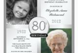 80th Birthday Party Invitations with Photos Silver 80th Birthday Invitations then now Photos Zazzle