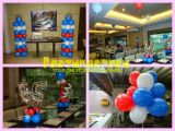 85th Birthday Party Decorations Welcome to Partyfactory Cebu Lolo Nonoy 39 S 85th Birthday