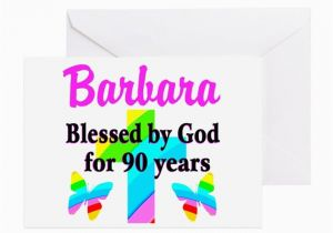 90 Year Old Birthday Cards Yr Blessing Greeting Card By Jlporiginals BirthdayBuzz