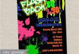 90s Birthday Invitation Templates 90s Party Invitation Wording Oxyline 09e7fc4fbe37