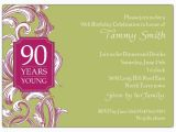90th Birthday Invitation Wording Samples 90th Birthday Border Scroll Moss Invitations Paperstyle