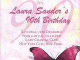90th Birthday Invitation Wording Samples 90th Birthday Invitation Wording 365greetings Com