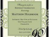 90th Birthday Invitations Free Decorative Square Border Green 90th Birthday Invitations