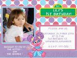 Abby Cadabby Birthday Invitations Abby Cadabby Birthday Invitation Sesame Street Birthday