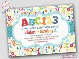 Abc Birthday Cards Abc123 Alphabet theme Birthday Party Invitation Aqua