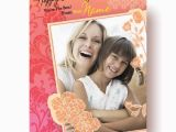 Add Photo In Birthday Cards for Free Send Personalized Greeting Card Online Buy Greeting Card