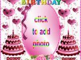 Add Photo to Birthday Card Free Happy Birthday Card From Imikimi Com Free Birthday Cards