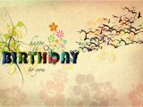 Adobe Photoshop Birthday Card Template 14 Birthday Psd Frames for Photoshop Images Beautiful