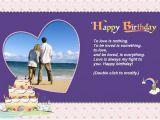 Adobe Photoshop Birthday Card Template Free Photo Templates Happy Birthday Cards 2
