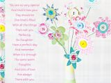 Adult Happy Birthday Quotes Adult Birthday Quotes for Daughter Quotesgram