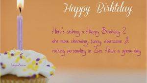 Advance Happy Birthday Wishes Quotes Day before Birthday Quotes Quotesgram